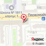 Магазин нижнего белья и чулочно-носочных изделий на Первомайской