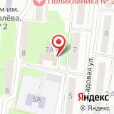 Королёвский центр занятости населения