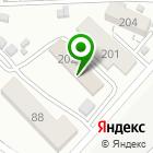Местоположение компании Витраж-ART