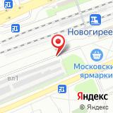 Магазин фастфудной продукции на Кетчерской
