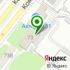 Местоположение компании E-kvadrocikl