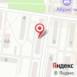 Мировые судьи Королёвского района