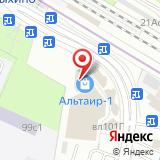 Центр шиномонтажа на Рязанском проспекте, вл101 ст6