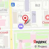 Мировые судьи района Новогиреево