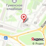 Мастерская по ремонту обуви на ул. Приборостроитель микрорайон, 27