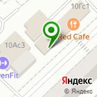 Местоположение компании VannaV