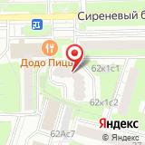 Superseptic.ru