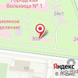 Центральная городская больница №1