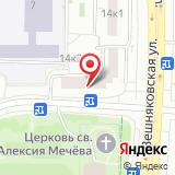 Общественная приемная депутата Московской городской Думы Ивановского П.С.