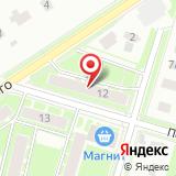 Уголовно-исполнительная инспекция УФСИН России по Московской области