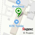 Местоположение компании Завод Весов