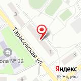 Отдел опеки и попечительства по городскому округу Королёв