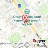Мастерская по ремонту обуви на ул. Ленина, 54