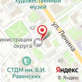 Избирательная комиссия Старооскольского городского округа
