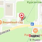ООО Волия
