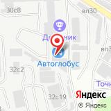 Автотрейдинг-М