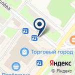 Компания РЕМОРГТЕХНИКА на карте