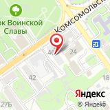 Отдел полиции №2 Управления МВД России по г. Старому Осколу