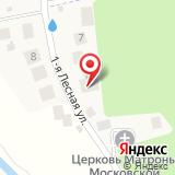 Храм Матроны Московской в Любимовке
