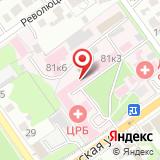 Старооскольская центральная районная больница