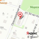 Пушкинский филиал Московской областной коллегии адвокатов