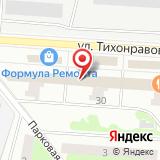 Салон красоты на ул. Тихонравова, 30а