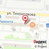 Управление Пенсионного фонда РФ №17 г. Москвы и Московской области