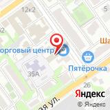 ООО ПРОФ-СЕРВИС