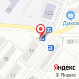 Мастерская по ремонту одежды и обуви на ул. Героев Курсантов, 17 к1
