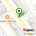 Местоположение компании Дзержинская городская похоронная служба