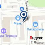 Компания ПРЕМЬЕР-СЕРВИС на карте