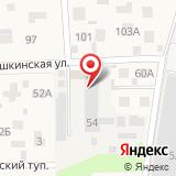 Мастерская по пошиву автомобильных чехлов на ул. Пушкина, 54