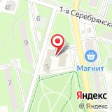 Администрация г. Пушкино