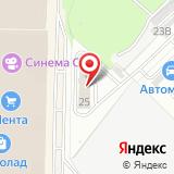 ООО Сервис-Аудит