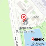 Храм в честь всех святых в земле Российской просиявших