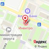 Юридическая консультация на Московском проспекте