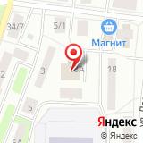 Отдел №12 Управления Федерального казначейства по Московской области