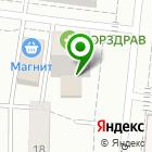 Местоположение компании Магазин товаров для рукоделия на ул. Дзержинского