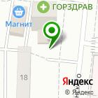 Местоположение компании Магазин товаров для творчества и рукоделия