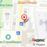 Королёвский городской информационный центр