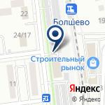 Компания Служба ремонта на карте