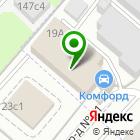 Местоположение компании БалтГазСервис