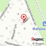 Первомайская средняя общеобразовательная школа №2