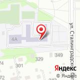 Средняя общеобразовательная школа №2 им. В.Н. Михайлова