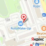 Государственная автошкола при Академии президента РФ