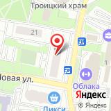 ХолодРемонт