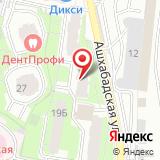 Общественная приемная депутата Реутовского городского Совета депутатов Котлярова М.С.