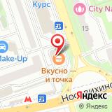 Железнодорожное городское судебно-медицинское отделение