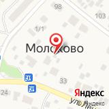 Администрация сельского поселения Молоковское