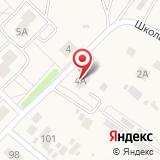 ООО Молоковская картонажно-полиграфическая фабрика